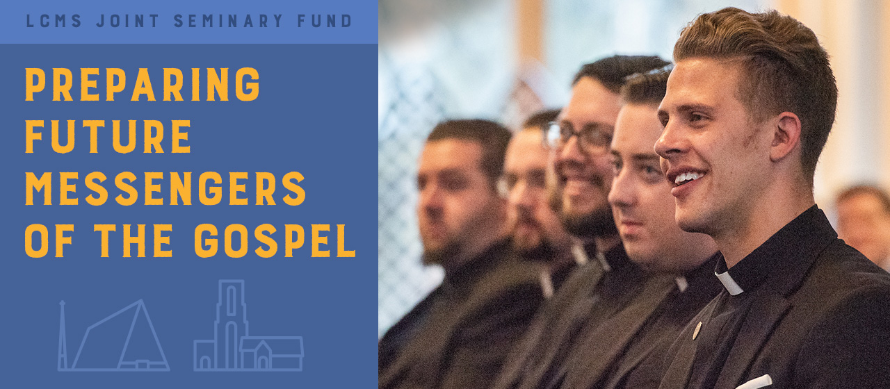 LCMS Joint Seminary Fund
