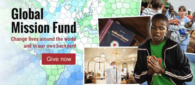 Global Mission Fund
